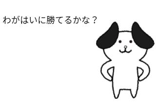 4コマ漫画「猫と犬の喧嘩(犬から喧嘩売ってきた)」の1コマ目