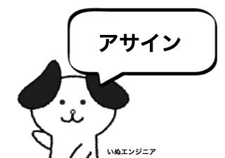 4コマ漫画「vol.3 連想ゲーム ①」の1コマ目
