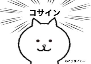 4コマ漫画「vol.3 連想ゲーム ①」の2コマ目