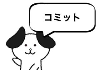 4コマ漫画「vol.3 連想ゲーム ①」の3コマ目