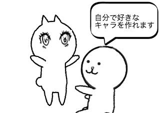 4コマ漫画「「オンラインゲーム」始めました」の3コマ目