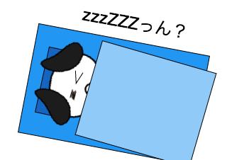 4コマ漫画「今日の朝のひと時」の1コマ目