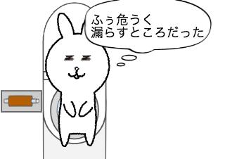 4コマ漫画「トイレの神様」の1コマ目