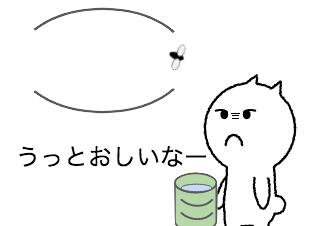 4コマ漫画「今日の出来事「虫」」の1コマ目