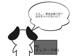 4コマ漫画「療養生活 : 公開日」の1コマ目