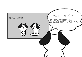 4コマ漫画「療養生活: 宿題」の2コマ目