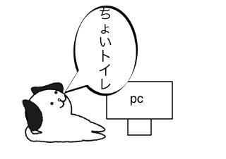 4コマ漫画「100日後に炊くきくち 完」の2コマ目