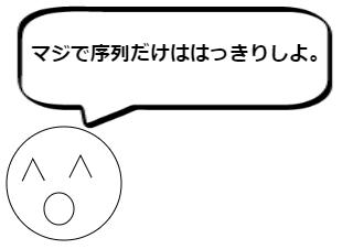 4コマ漫画「絶対に好きになれない子供店長」の1コマ目