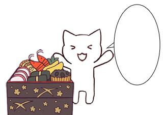 4コマ漫画「お正月」の1コマ目