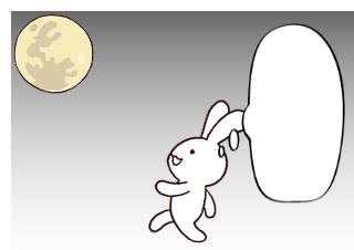 4コマ漫画「こんばんはー!」の1コマ目