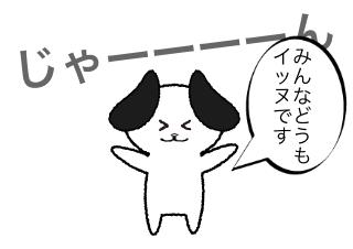 4コマ漫画「みおん頑張ってみた(  ˙-˙  )」の1コマ目