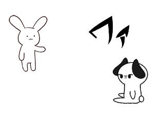 4コマ漫画「聖犬伝説3」の1コマ目