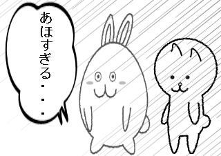 4コマ漫画「     タカチャン!」の4コマ目