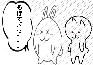 4コマ漫画「タカチャン!」の4コマ目