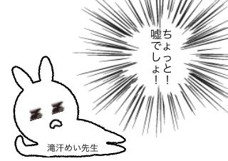 4コマ漫画「財布の中身が減っている①」の1コマ目