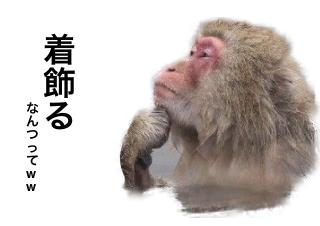 4コマ漫画「露天風呂 パート③」の4コマ目