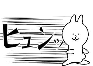 4コマ漫画「最☆速☆王」の2コマ目