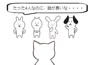 4コマ漫画「入学式」の2コマ目