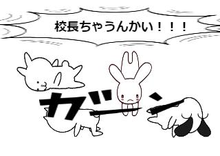 4コマ漫画「入学式」の4コマ目