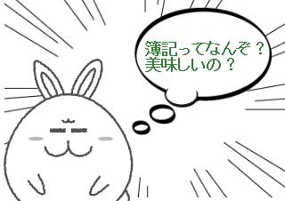 4コマ漫画「多摩情報経理学校入校式」の3コマ目
