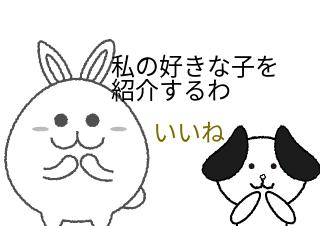 4コマ漫画「ドリちゃん」の1コマ目
