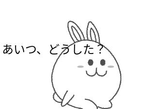 4コマ漫画「ドリちゃん」の4コマ目
