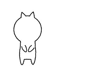 4コマ漫画「歩くぁぁ」の1コマ目