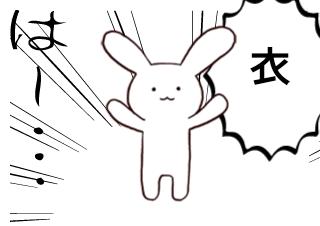 4コマ漫画「最強の拳法」の1コマ目