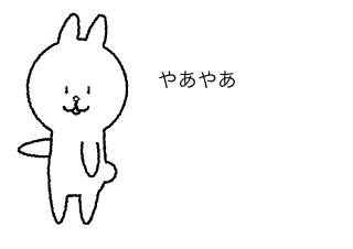 4コマ漫画「ぬん」の1コマ目
