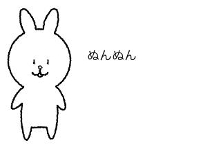 4コマ漫画「ぬん」の3コマ目