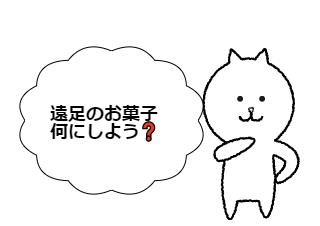 4コマ漫画「遠足のお菓子」の1コマ目