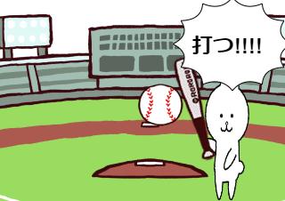 4コマ漫画「甲子園( ^ω^)・・・❓」の1コマ目