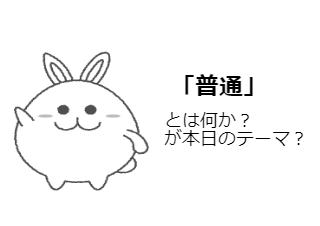 4コマ漫画「ナイトドクター2話感想!」の1コマ目
