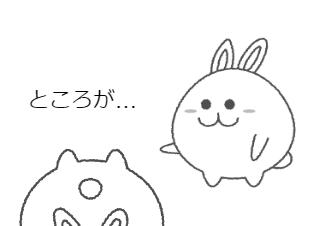 4コマ漫画「ナイトドクター2話感想!」の2コマ目
