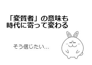 4コマ漫画「ナイトドクター2話感想!」の4コマ目