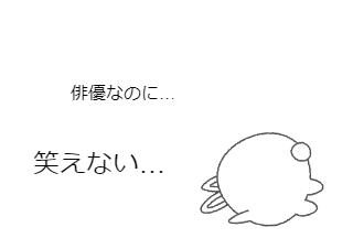 4コマ漫画「#コタローは一人暮らし 最終話」の3コマ目