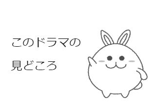4コマ漫画「#IP~サイバー捜査班 1話感想」の1コマ目