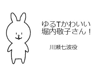 4コマ漫画「#IP~サイバー捜査班 1話感想」の3コマ目