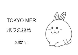 4コマ漫画「#妄想ごはん からはじまる1日」の3コマ目