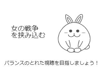 4コマ漫画「#妄想ごはん からはじまる1日」の4コマ目