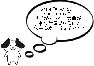 4コマ漫画「姫様ズーム・イン」の1コマ目