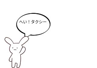 4コマ漫画「うさぎサン 1」の1コマ目