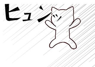 4コマ漫画「うさぎサン3」の3コマ目