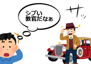 4コマ漫画「教官は個性派ぞろい?!」の2コマ目