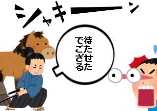 4コマ漫画「教官は個性派ぞろい?!」の3コマ目