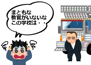 4コマ漫画「教官は個性派ぞろい?!」の4コマ目