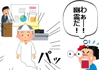 4コマ漫画「学科教習の神様!?」の1コマ目