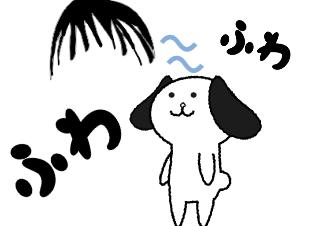 4コマ漫画「カツラ」の3コマ目