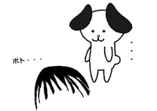 4コマ漫画「カツラ」の4コマ目