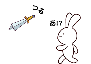 4コマ漫画「通販で買った剣の切れ味」の3コマ目